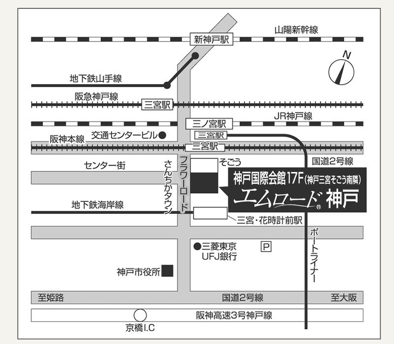 神戸オフィスMAP