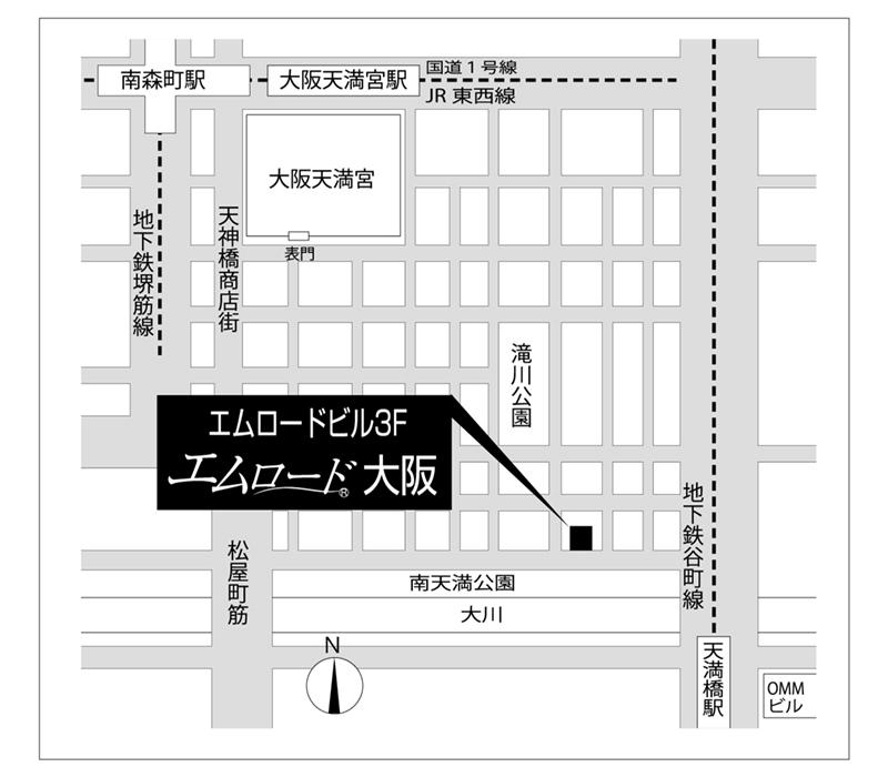大阪オフィスMAP